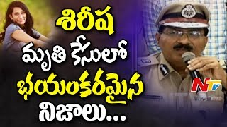 Police Reveal Shocking Truths about Sirisha Incident || Rajeev, Sravan || NTV - NTVTELUGUHD