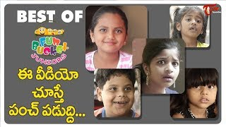 BEST OF FUN BUCKET JUNIORS | Funny Compilation Vol 23 | Back To Back Kids Comedy | TeluguOne - TELUGUONE
