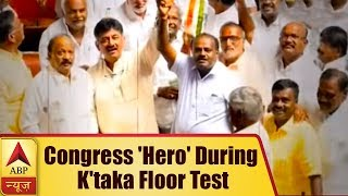 D. K. Shivakumar is the Congress 'hero' during Karnataka floor test - ABPNEWSTV