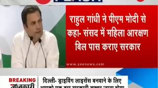 Rahul Gandhi writes to PM Modi on women reservation bill - ZEENEWS