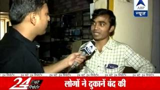 Mumbai battles power crisis - ABPNEWSTV