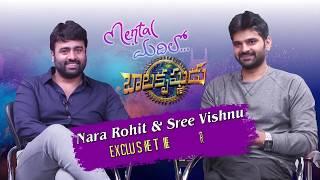 Nara Rohit & Sree Vishnu interview - idlebrain.com - IDLEBRAINLIVE