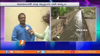 Heavy Rains Lash In Nizamabad | Weather Department Face To Face | iNews - INEWS