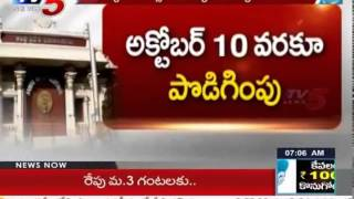 AP Employee Transfers lead to confusion   Andhra Pradesh : TV5 News - TV5NEWSCHANNEL