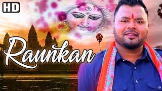 Raunkan - Meri Maiya Da Duwara - Latest Punjabi Devotional Song - HD - BHAKTISONGS