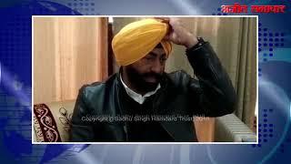 video : लुधियाना में खैहरा, बैंस, ब्रह्मपुरा समेत अलग-अलग नेताओं की बैठक