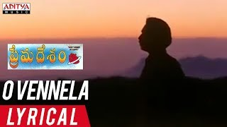 O Vennela Lyrical || Prema Desam Movie Songs || Abbas, Vineeth, Tabu || A R Rahman - ADITYAMUSIC
