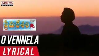 O Vennela Lyrical || Prema Desam Movie Songs || Abbas, Vineeth, Tabu || A R Rahman - ADITYAMUSIC