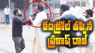 Prakash Raj loses his cool on media person - IGTELUGU