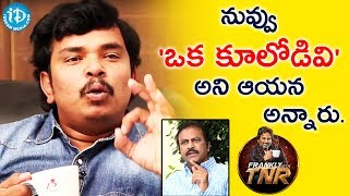 He said Me That I Am A Labour - Sampoornesh Babu | Frankly With TNR | Talking Movies With iDream - IDREAMMOVIES