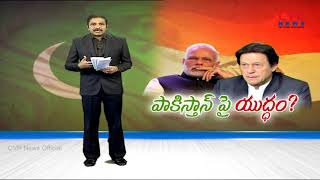 పాకిస్తాన్ పై యుద్ధం ? l Pakistan Have To Pay For This : Modi Warns Pakistan l CVR NEWS - CVRNEWSOFFICIAL