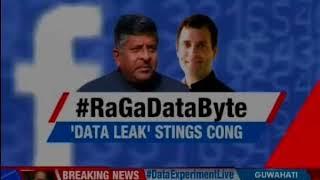 RaGa data byte: Congress slams BJP over data theft charge - NEWSXLIVE