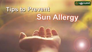 Tips to prevent Sun Allergy   Beauty Tips For Women 17-07-2017  PuthuYugam TV Show