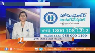 Types and Homeopathy Treatment For Arthritis   Homeo Care International   Doctor's Live Show   iNews - INEWS