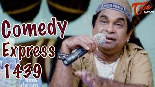 Comedy Express 1439    B 2 B    Telugu Comedy Scenes    TeluguOne - TELUGUONE