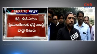 Robert Vadra appears before ED in Money Laundering Case | CVR News - CVRNEWSOFFICIAL