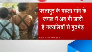 2 BSF jawans martyred in naxal attack in Chhattisgarh - ZEENEWS