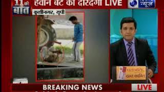 यूपी के कुशीनगर में कलयुगी पुत्र की हैवानीयत, पिता को हाथ पैर बांधकर पीट रहा - ITVNEWSINDIA