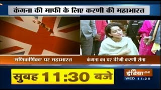 Manikarnika: Karni Sena Issues Fresh Threat To Kangana Ranaut - INDIATV
