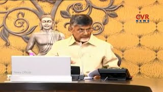 AP CM Chandrababu Naidu Review Meeting on AP Funds Issue | CVR News - CVRNEWSOFFICIAL