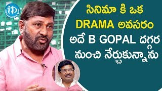 Every Cinema Story Needs to Have DRAMA - Director G Ramprasad | Tollywood Diaries with Muralidhar #4 - IDREAMMOVIES
