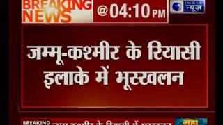 जम्मू-कश्मीर के रियासी इलाके में भूस्खलन, 5 लोगों की मौत और 20 लोग जख्मी - ITVNEWSINDIA