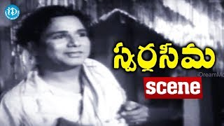 Swarga Seema Movie Scenes - Murthy Refers A Work As An Artist To Subbulu || Chittor V. Nagaiah - IDREAMMOVIES