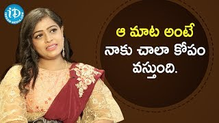 I Get Angry on those Comments - Serial Actress Anu Sri | Soap Stars With Anitha | iDream Movies - IDREAMMOVIES