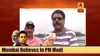 Mood of India on no-confidence motion: Mumbai believes in PM Modi - ABPNEWSTV