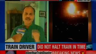 Amritsar train accident has taken 59 lives, locals protests against negligence by authorities - NEWSXLIVE