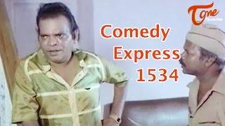 Comedy Express 1534    B 2 B    Latest Telugu Comedy Scenes    TeluguOne - TELUGUONE
