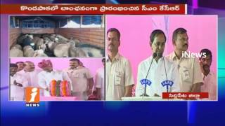 CM KCR Powerful Speech | Sheep Distribute Scheme Launch at Kondapaka | Siddepat | iNews - INEWS