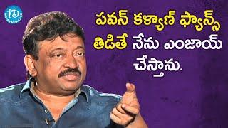 I Enjoy Pawan Kalyan Fans Trolls - RGV  | RGV About Pichi | Ramuism 2nd Dose | iDream Telugu Movies - IDREAMMOVIES