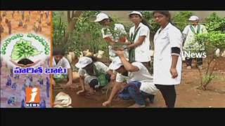 Govt To Conducts Third Phase Haritha Haram in Education Institutions in Telangana | iNews - INEWS