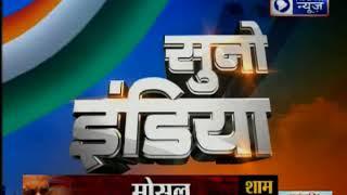 यौन उत्पीड़न मामले में JNU के आरोपी प्रोफेसर अतुल जौहरी को दिल्ली पुलिस ने किया गिरफ्तार - ITVNEWSINDIA