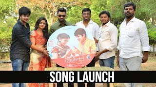 Bangari Balaraju Movie First Song Released by Nandamuri Kalyan Ram | TFPC - TFPC