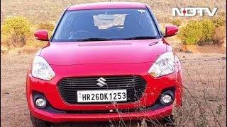 Maruti Suzuki Swift - First Look - NDTV