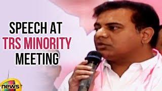 KTR Speech at  TRS Minority Meeting at Nampally |#TelanganaElections2018 |KTR latest News|Mango News - MANGONEWS