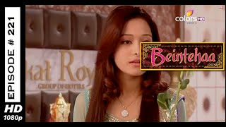 Beintehaa : Episode 222 - 31st October 2014