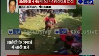 कश्मीर से आतंकियों का हैरान करने वाला वीडियो, 47 हथियार से लैस आतंकी लोगों पर लाठीचार्ज करते दिखे - ITVNEWSINDIA