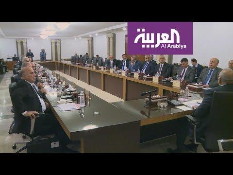 حكومة عبد المهدي في العراق تراوح مكانها