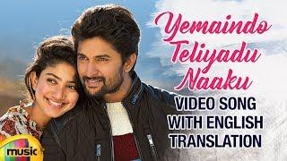 Yemaindo Teliyadu Naaku Video Song with English Translation | MCA Movie Songs | Nani | Sai Pallavi - MANGOMUSIC