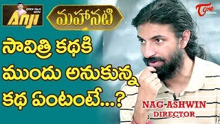 సావిత్రి కథ ఎంచుకోవడానికి కారణం..? | MAHANATI Director Nag Ashwin Interview | TeluguOne - TELUGUONE