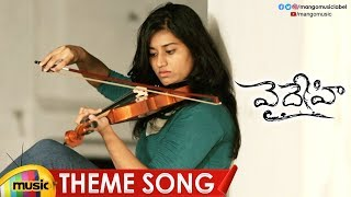 2019 Latest Telugu Songs | Vaidhehi Movie Theme Song | Mahesh | Sandeep | Sharukh | Mango Music - MANGOMUSIC