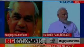 Delhi: PM Narendra Modi addresses the prayer meeting for Atal Bihari Vajpayee - NEWSXLIVE