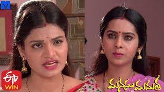 Manasu Mamata Serial Promo - 30th November 2019 - Manasu Mamata Telugu Serial - MALLEMALATV