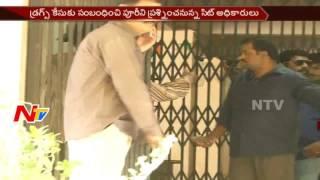 ఎక్సైజ్ శాఖ కార్యాలయానికి చేరుకున్న పూరి జగన్నాథ్ || Exclusive Visuals || NTV - NTVTELUGUHD
