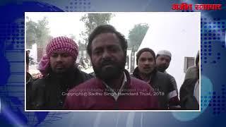 video : एनआईए की विशेष टीम ने लुधियाना में की छापेमारी