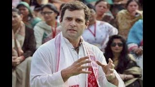 Congress President Rahul Gandhi in Amethi; mounts attack on PM Modi - NEWSXLIVE