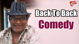 Nutan Prasad Back To Back Comedy Scenes - TeluguOne - TELUGUONE